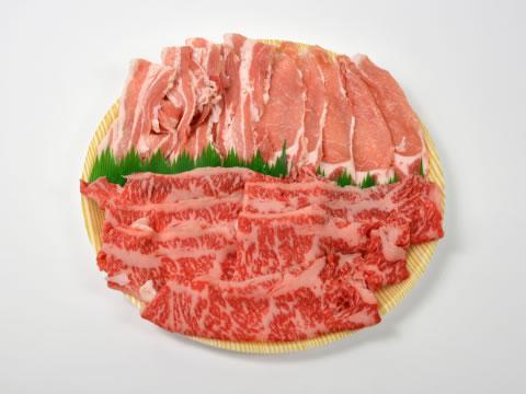 食肉のセット